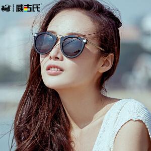 威古氏2017新款太阳镜防紫外线复古潮偏光韩版墨镜