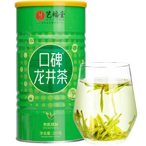 艺福堂茶叶 新茶春茶 正宗雨前西湖龙井茶绿茶靠谱茶250g/罐