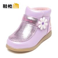 Daphne/达芙妮鞋柜童鞋 冬季新款儿童女鞋魔术贴甜美公主鞋-tx