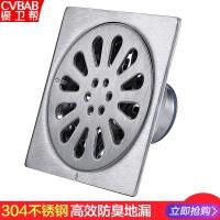 橱卫帮(CVBAB)304不锈钢地漏防臭地漏芯洗衣机地漏卫生间地漏过滤芯 淋浴地漏 CV3301