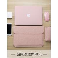 电脑包 华硕戴尔华为macbook苹果笔记本电脑包13.3寸air联想小新air13pr 苹果11/拍11.6寸,苹果