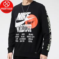 Nike/耐克卫衣男装新款篮球运动服休闲时尚字母印花logo针织透气圆领套头衫DA0630-010