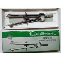 制图工具 英雄HERO H2030绘图圆规 弹簧分规 双头针 圆形切割分规