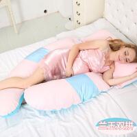 孕妇枕头护腰侧睡枕U型枕多功能孕妇用品棉护腰托腹抱枕 无尺寸制定制
