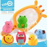 宝宝洗澡玩具婴儿童男孩女捏捏叫小黄鸭子戏水上捞鱼套装0-1-3岁