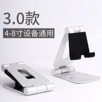 桌面折叠式便携多功能懒人通用手机支架平板电脑支撑支驾床头床上用简约看电视可爱卡通托架铝合金属固定