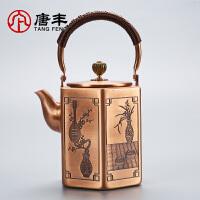唐丰创意个性紫铜煮水壶1.2L家用办公手工铜壶中式功夫茶烧水器