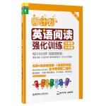 周计划:英语阅读强化训练(六年级+小升初)(第二版)(赠MP3下载 二维码听读)