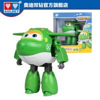 [当当自营]奥迪双钻 AULDEY 超级飞侠 儿童玩具男孩益智变形机器人-小青 710280