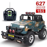 环奇儿童遥控车玩具车 电动遥控汽车 大型悍马越野遥控车漂移 标配版