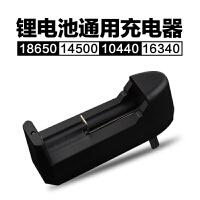 强光手电筒充电器3.7V/4.2V18650锂电池充电器多功能通用型