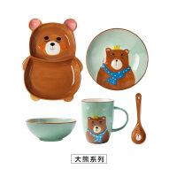 【���x】 可��游镌煨�和�陶瓷餐具套�b����吃�碗分格�P早餐�P5件套