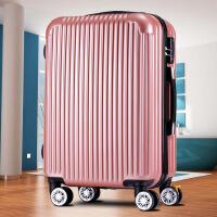 行李箱包万向轮皮箱拉杆箱20寸登机旅行箱包