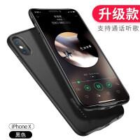 充电宝 iphone7背夹式充电宝苹果6电池7plus8X6s手机壳便携冲sp
