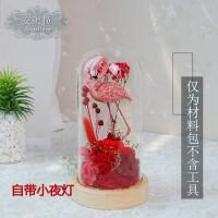 永生花火烈鸟diy材料包玻璃罩摆件玫瑰rose教师节创意生日礼物 浅灰色 火烈鸟灯罩款红色
