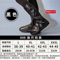 高筒雨鞋套雨天加厚耐磨下雨天男女儿童硅胶防雨防雪_加高筒009黑色