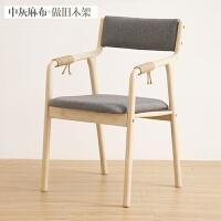 【新品】简约实木餐椅布艺复古北欧现代餐厅家用靠背中式扶手书房椅曲木