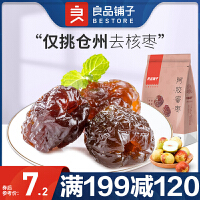 【良品铺子】阿胶蜜枣175g * 1袋 休闲零食蜜饯果脯红枣蜜枣