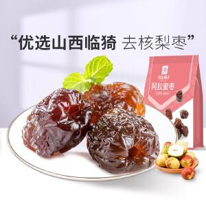 【良品铺子】阿胶蜜枣175g x 1袋 休闲零食蜜饯果脯红枣蜜枣