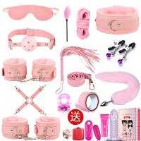 sm情趣用品捆绑道具手铐调教用情床上用具性工具乳夹玩具调情套装