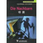 邻居(含MP3免费下载)――外教社德语分级注释读物系列