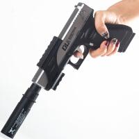 宜佳达 电动连发*自动回膛格洛克G18宜佳达大男孩玩具枪六一儿童节礼物 宜佳达电动连发自动回膛 标配+3万(送红外+手