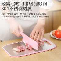 不锈钢切菜板抗菌防霉砧板厨房实木塑料家用水果案板小号宿舍迷你