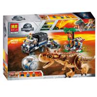 兼容乐高积木拼插积木玩具拼装霸王龙大逃脱侏罗纪恐龙积木拼插益智玩具