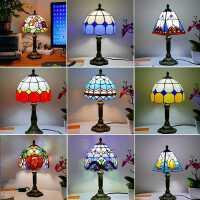 蒂凡尼台灯欧式地中海风格餐厅酒吧咖啡厅小台灯彩色玻璃床头灯具