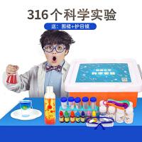 儿童科学实验steam玩具套装小学生制作实验器材幼儿园手工diy礼物男孩女孩生日礼物