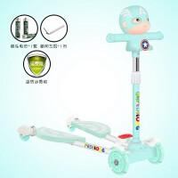 儿童滑板车2-3-4-5-6岁三两轮摇摆剪刀车幼儿脚踏板车四轮蛙式MYYW13