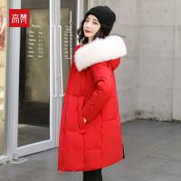 【1件3折到手价:371元】高梵连帽羽绒服女中长款2019新款韩版修身百搭白鸭绒冬季保暖外套