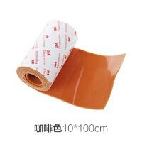 椅子防滑贴 硅胶椅子桌脚垫加厚家具保护垫桌椅板凳桌腿静音防滑脚贴B