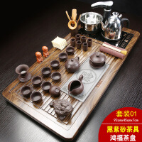 【好货】家用茶具套装全自动电磁炉四合一功夫紫砂实木茶盘大号茶台海简约 33件