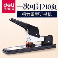 得力0399重型厚层订书机大号省力加厚大码办公订书器 可订210页
