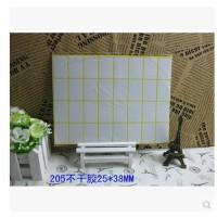 劲威牌205空白不干胶 空白贴纸 不干胶标粘纸25x38mm标签纸480贴