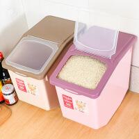 【好货】装米桶20斤装家用米盒30斤米缸米面收纳箱储米箱密封桶防虫防潮10kg