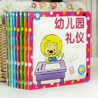 海润阳光・小狮子可可绘本系列(套装共8册)