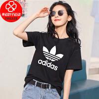 Adidas/阿迪达斯三叶草短袖女新款运动服休闲半袖上衣舒适透气圆领T恤CV9888