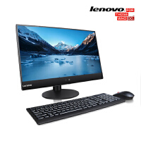 联想扬天S5250一体式电脑(i7-7700T),23英寸液晶显示器 联想一体台式机 联想一体电脑 内置Wifi无线/