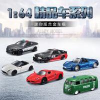1:64仿真合金汽车模型 法拉利 保时捷918 野马车模型
