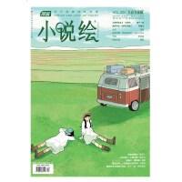 小说绘222(1907上)
