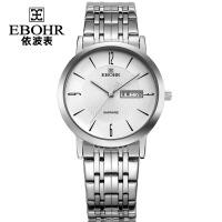 依波表(EBOHR)天翼系列圆形钢带双历石英手表女士手表10450529
