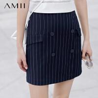 Amii[极简主义]夏新品条纹大码西装半身裙修身A字裙11671077