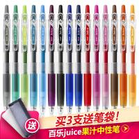 日本 百乐LJU-10EF/PILOT JUICE彩色中性笔/按动�ㄠ�笔 果汁笔0.5MM