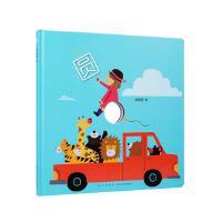 《圆》一个自由发展的圆,一本想象力玩具书 幼儿洞洞书 读小库童书绘本 0-3岁