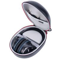 Beats Solo 2/3耳机收纳盒SONY/ BOSE/森海赛尔头戴式耳机收纳包
