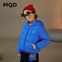 【2件3.5折券后价:196】MQD童装男女童同款连帽羽绒服2020冬装新款保暖多色上衣儿童外套