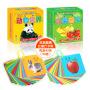 儿童双面益智识字卡 幼儿园启蒙早教卡片有图无图认知卡早教书