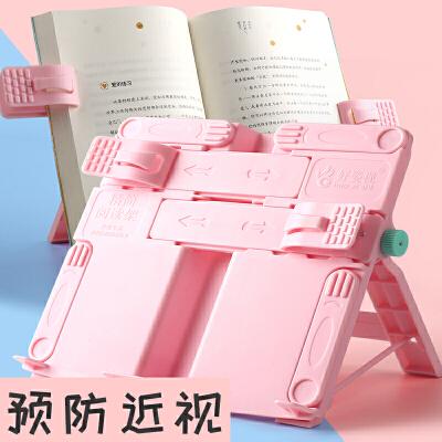 阅读架读书看书支架儿童书夹书靠书立课本夹书器多功能可折叠便携书架书夹板书夹子桌上书本书撑小学生少女